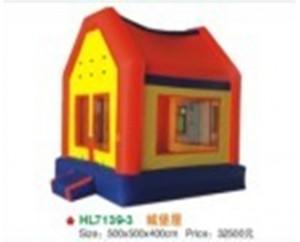 Батут надувной HL7139-3
