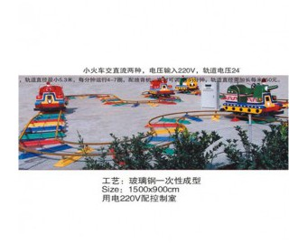 паровозик на рельсах HL7068-1