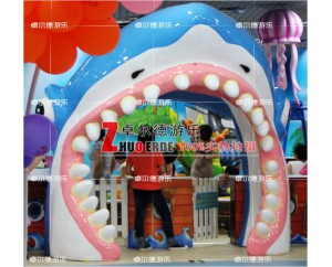 арка акула